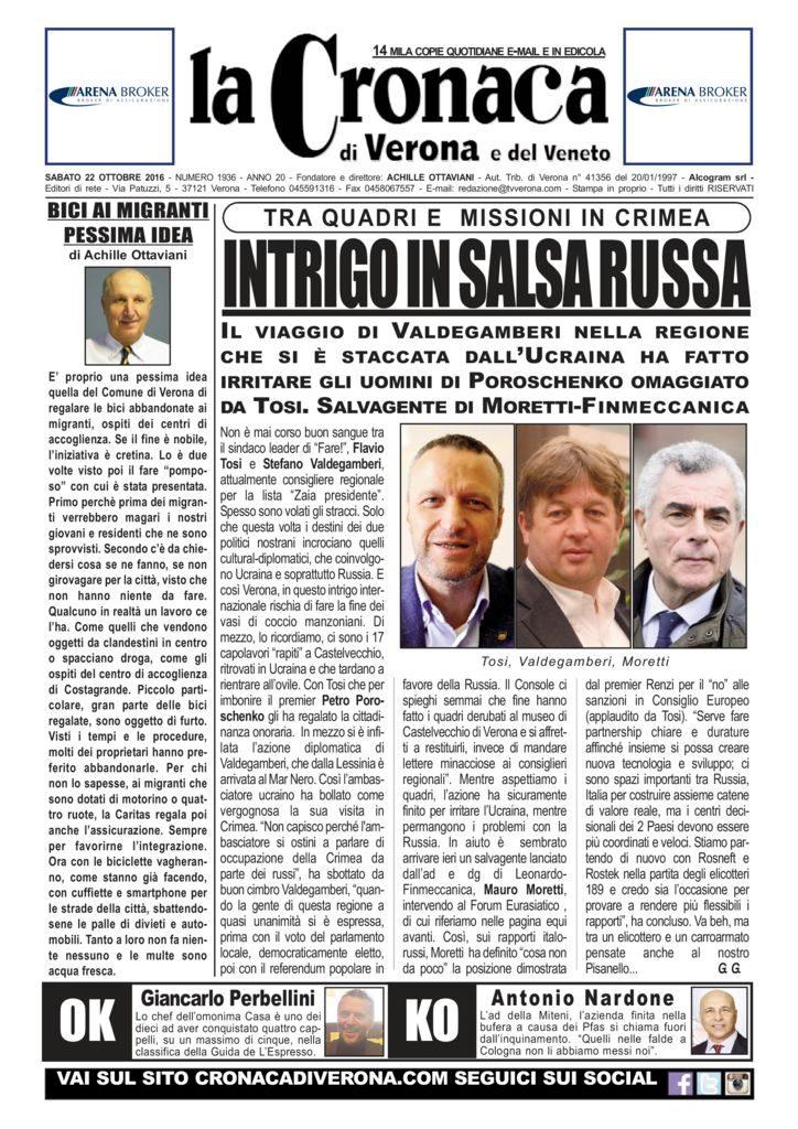 thumbnail of La Cronaca di Verona 22 ottobre 2016